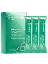 PLUMPING ANTI WRINKLE MASK 10 X 5 ML | Escapade Fashion